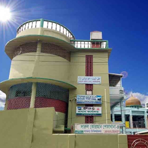 Annual Updates from the Islamic Education Center – Khulna, Bangladesh