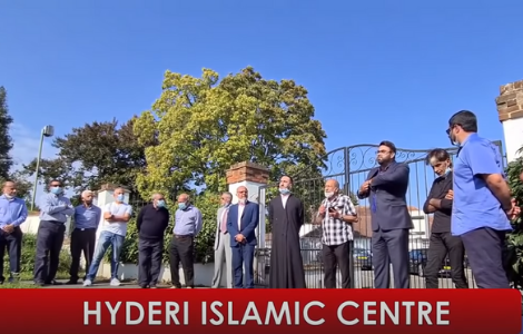 The official 'Gate Opening Ceremony' for the recently purchased Hyderi Islamic Centre