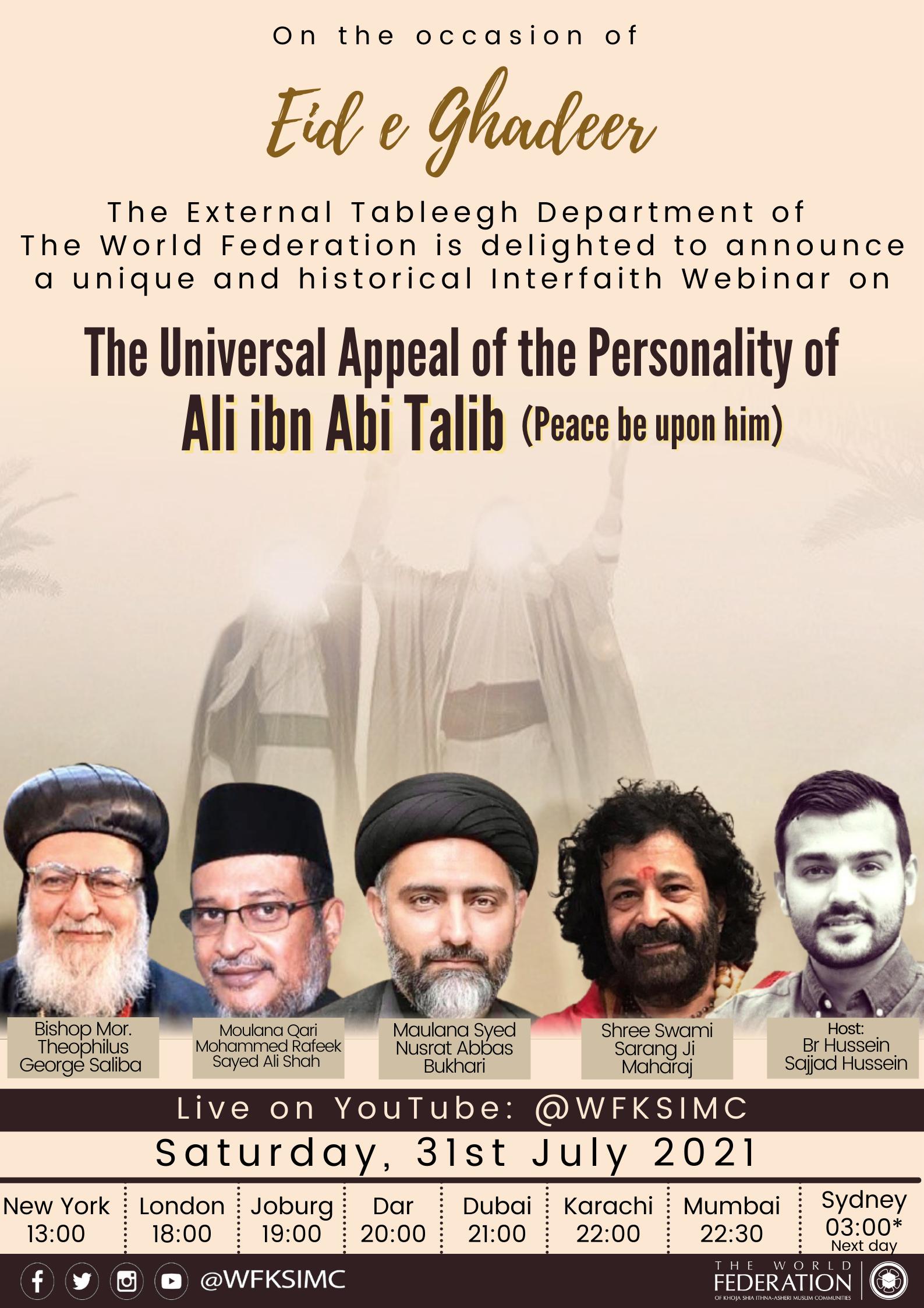 Eid Ghadeer Interfaith Webinar