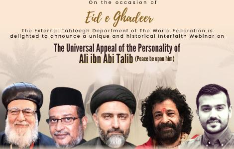 A unique Interfaith Webinar, showing this Saturday!