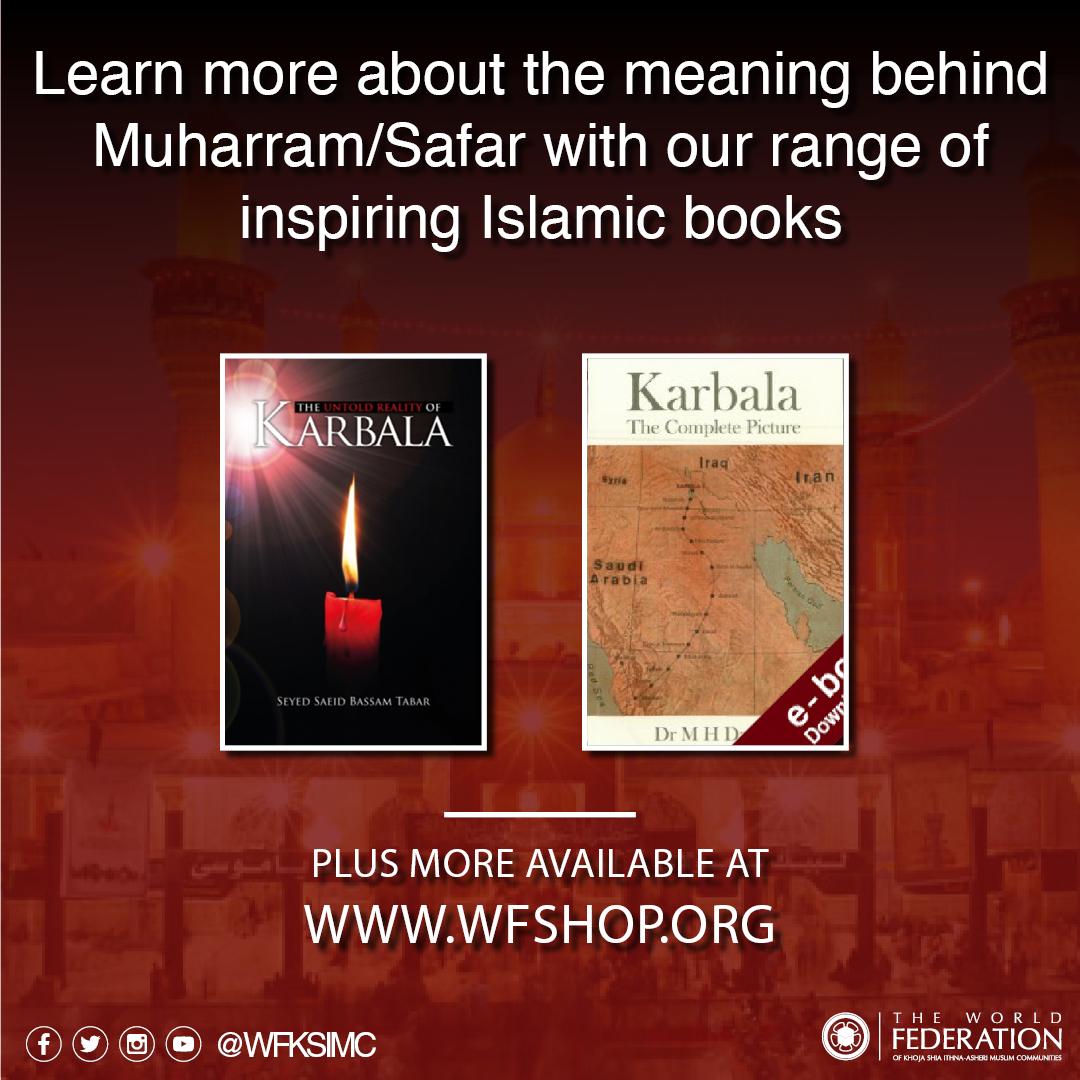 Books to read this Muharram/Safar 1443