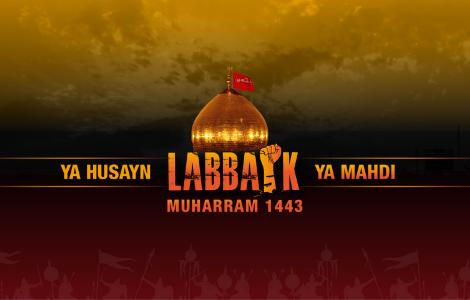 Muharram/Safar 1443 Series